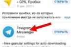 Как обновить telegram на разных устройствах