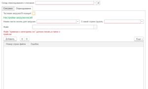 Как загрузить или выгрузить данные из 1с в формате xml