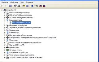 Что делать, если файл hal.dll отсутствует или повреждён