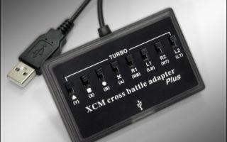 Как подключить джойстик xbox 360 к ps4 и наоборот