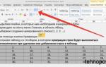 Как в excel сделать нумерацию строк или столбцов