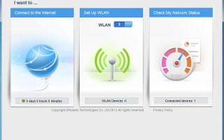 Huawei ws319: обзор, настройка и прошивка