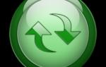 Как исправить ошибку outlook «отсутствует подключение к microsoft exchange»