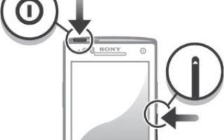 Как выключить или перезагрузить телефон с несъёмным аккумулятором