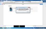 Как прошить или перепрошить ipad