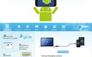 Как прошить или перепрошить телефон, смартфон и планшет htc