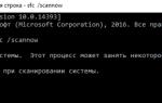 Как исправить ошибки xinput1_3.dll