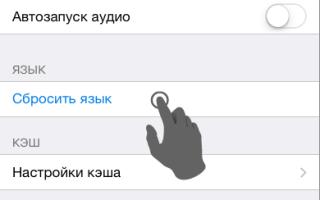 Как русифицировать telegram на android