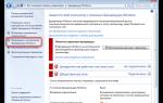 Как исправить ошибку 0x80070422 магазина windows