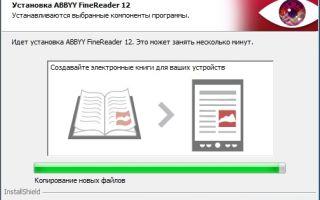 Что за программа abbyy finereader и как ею пользоваться