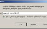 Что делать, если отсутствует openal32.dll