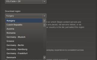 Как поменять регион в steam