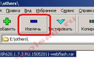 Как и чем открыть файл с расширением gz
