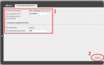 D-link dap 1155: обзор, настройка и прошивка роутера