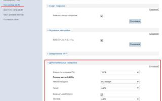 Huawei ws329: обзор, настройка и прошивка