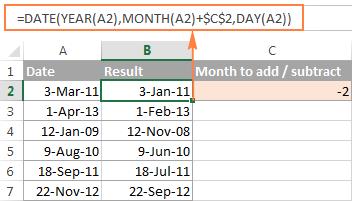 Как вставить время или дату в excel