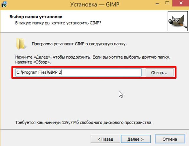 gimp, что это за программа и как ею пользоваться