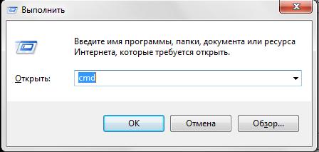 «Прекращена работа Проводника windows», как исправить ошибку