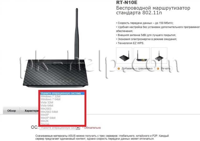 asus rt-n10e: обзор, настройка и прошивка