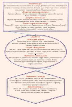 Как в coreldraw перевести текст в кривые