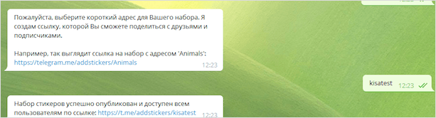 Как добавить или удалить стикеры в telegram