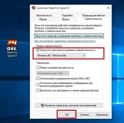 Как включить или отключить тестовый режим windows