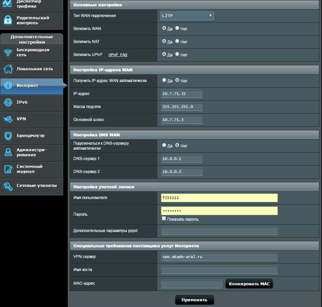 asus rt-n12 vp: обзор, подключение и настройка