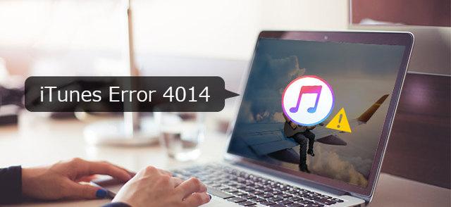 Как исправить ошибку 4014 в itunes