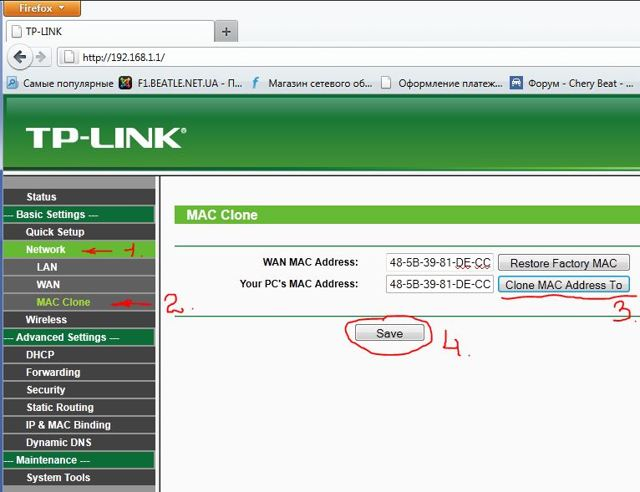 tp-link tl wr340gd: обзор, настройка и прошивка