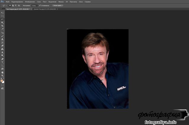 Как заменить лицо в Фотошопе