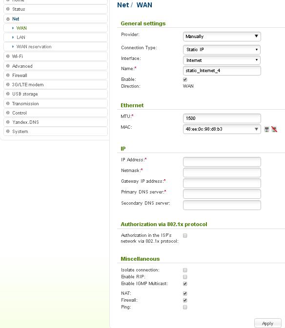 d-link dir 815: обзор, настройка и прошивка
