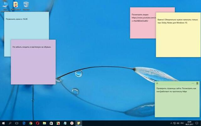 Как включить заметки на рабочий стол windows