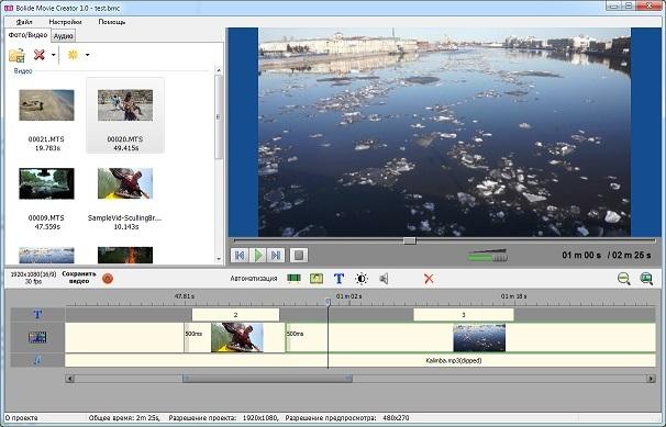 Как быстро создать видеоролик