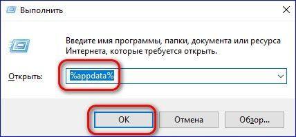 ethash в windows — что это за папка и как её удалить