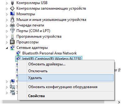 «Нет доступных подключений» — что делать?