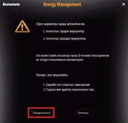 Как заменить батарею на ноутбуке и откалибровать её самому