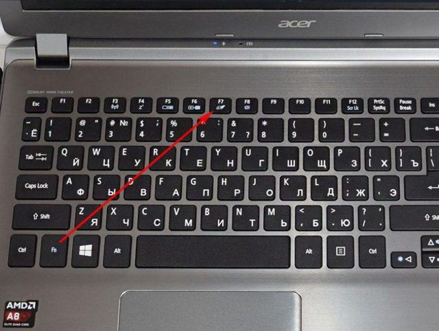 Как заблокировать клавиатуру на ноутбуке