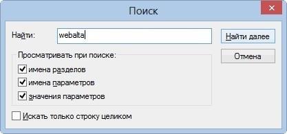 webalta toolbar — что это за программа и как её удалить