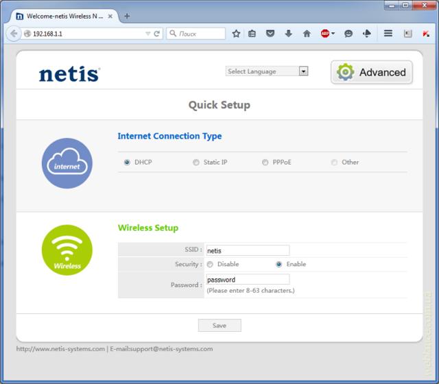 netis wf2411: обзор, настройка и прошивка