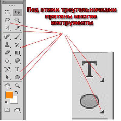 Как в Фотошопе вернуть панель инструментов