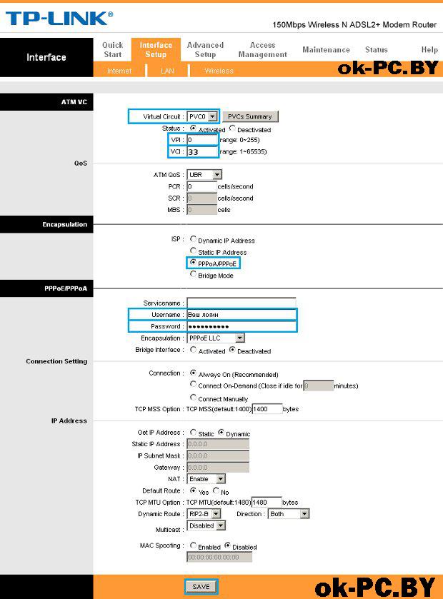 tp-link td-w8951nd: обзор, настройка и прошивка