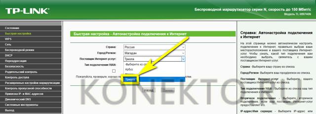 tp-link tl-wr740n: характеристика, подключение и настройка