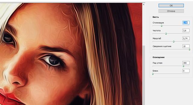 Как нарисовать портрет в Фотошопе