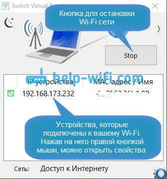 switch virtual router: обзор и настройка