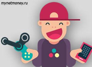 Как заработать деньги в Стиме