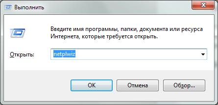 Как в windows запустить игру, если нет ярлыка