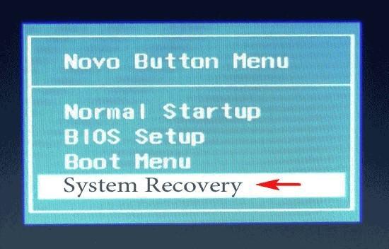 Как восстановить заводские настройки ноутбука