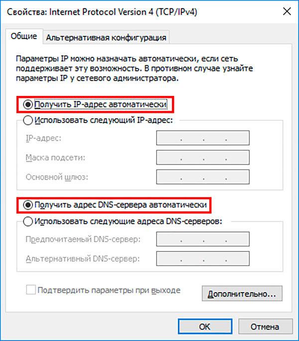 d-link dsl 2540u: обзор, настройка и прошивка
