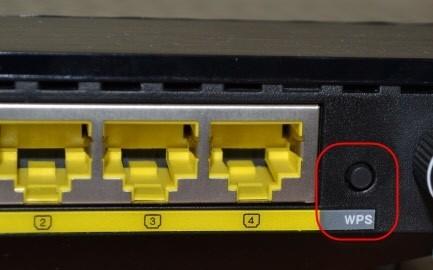 wps на роутере — что это?