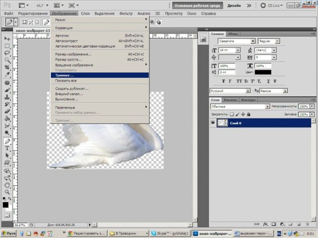 Как в Фотошопе сделать или убрать тень от объекта